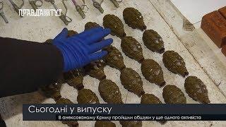 Випуск новин на ПравдаТут за 15.12.18 (06:30)