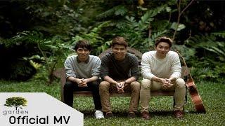 ไม่อาจเปลี่ยนใจ - Jeff,Thurs,Ozone [Official MV]