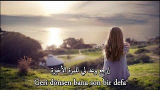 راضية أن أعيش بقية عمري وحيدة - Razıyım Ömür Boyu Yalnızlığa مترجمة ( Irem Derici)