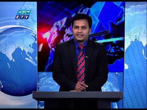 01 Pm News || রাত 0১ টার সংবাদ || 16 January 2021 || ETV News