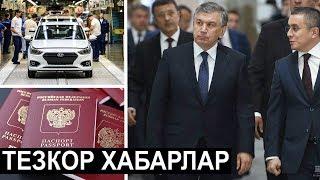 Шавкат Мирзиёев Янги автозавод, Россия паспорти Муҳим Хабарлар! Ўзбекистон Янгиликлар