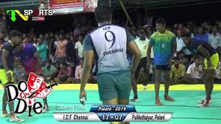 QF - Pulikottaiyur, Palani vs ICF, Chennai   South India Kabaddi Match @ Pappampatti, Palani