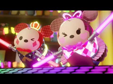 Disney Tsum Tsum Festival - E3 Announcement Trailer | Switch thumbnail