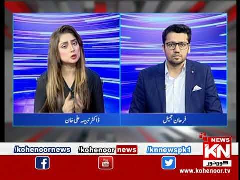 Kohenoor@9 With Dr Nabiha Ali Khan 25 January 2021 | Kohenoor News Pakistan