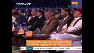 كلمة نائب مفتي الديار الليبية الشيخ غيث الفاخري بمناسبة الذكرى الخامسة لثورة 17 من فبراير