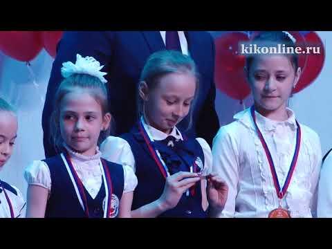 """Призеры фестиваля """"ГТО - 2018"""""""