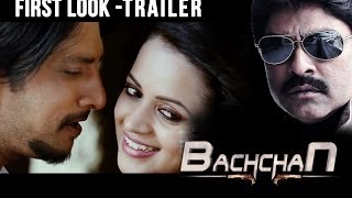 Bachchan Movie Trailer