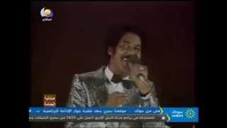 تحميل اغاني عبد العزيز المبارك احلى عيون MP3