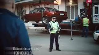 Когда менты забрали машину