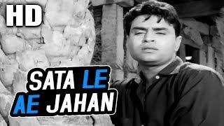Sata Le Ae Jahan | Mukesh | Sasural 1961 Songs | Rajendra