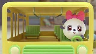 Автобус 🚌 - МАЛЫШАРИКИ: Танцуем и поем - Теремок ТВ песенки для детей