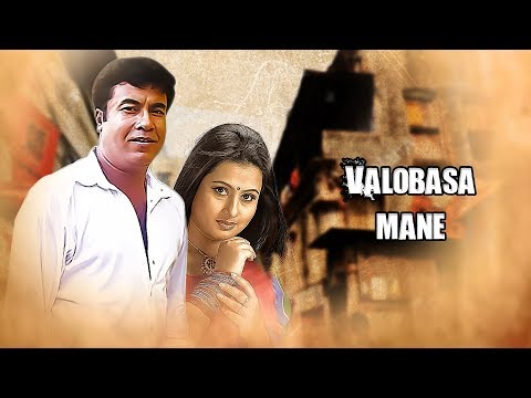 Valobasha Mane | Pita  Mathar Amanot | Bangla Movie Song | Manna | Purnima | CD Vision