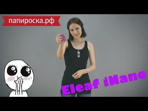 Eleaf iNano - стартовый набор - видео 1