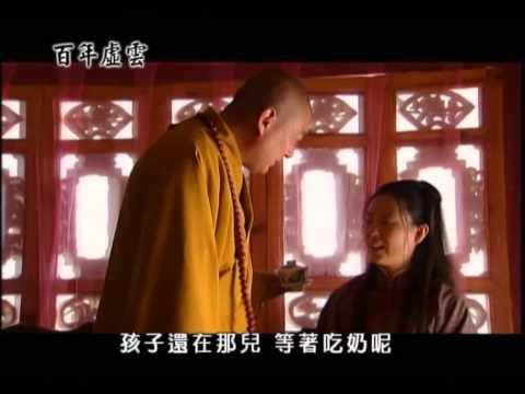 Trăm Năm Hư Vân Lão Hòa Thượng -16