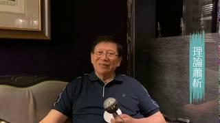 北京出台國防白皮書 統一祖國全靠他?〈蕭若元:理論蕭析〉2019-10-01