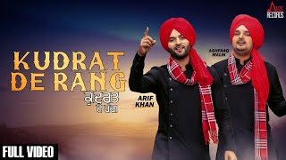 Kudrat De Rang | (Full HD )| Arif Khan & Ashfaaq Malik |  New Punjabi Songs 2018