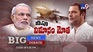 Big News Big Debate : Rafale Scam grand expose    Rajinikanth TV9