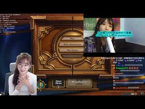 韓國企鵝妹 Jinny看粉絲做的影片 反應超可愛