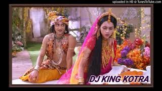 Dj suMit jhansi - 免费在线视频最佳电影电视节目 - Viveos Net