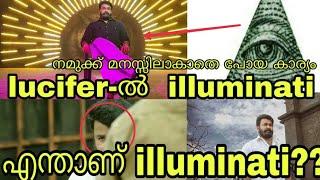 Lucifer Malayalam Movie Review || Illuminati || Spoiler Alert ||#Lucifer