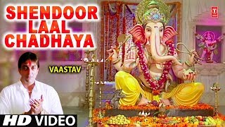 Ganesh Aarti New Version from movie VAASTAV (THE REALITY) NEW High Quality Mp3 VIDEO I Shendoor Lal Chadhayo