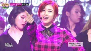 Jun Hyo-seong - Good-night Kiss, 전효성 - 굿나잇 키스, Music Core 20140614