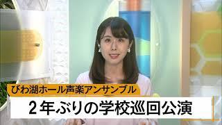 5月6日 びわ湖放送ニュース
