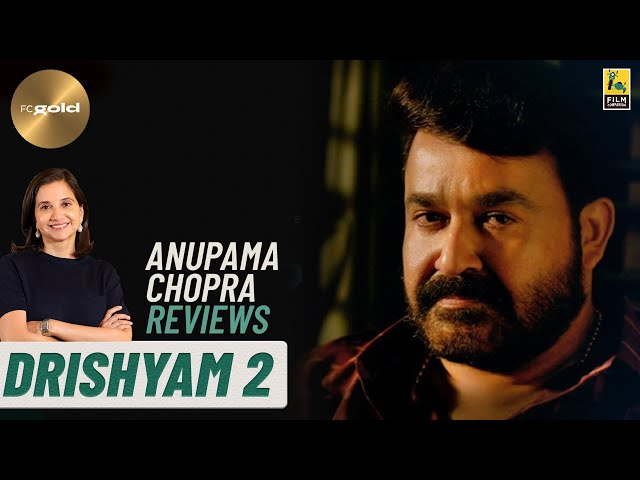 Video Pronunciation of Mohanlal in English