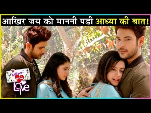 Aadhya Upset With Jay | ROMANTIC SCENE | Internet