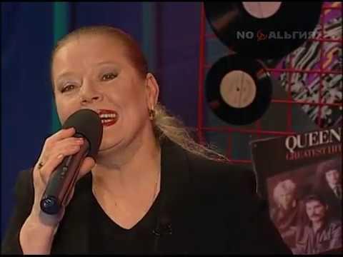 Людмила Сенчина - День рождения (2006)