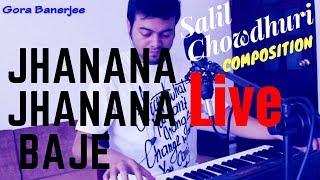 Jhanana Jhanana Baje | Salil Chowdhuri   - YouTube