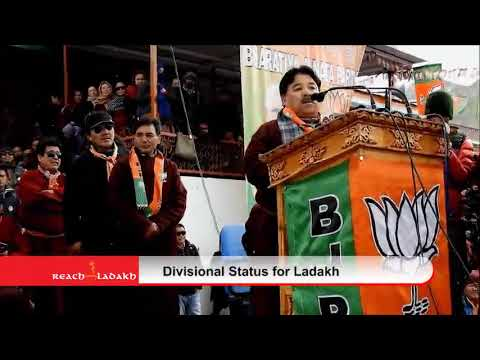BJP leaders addressing the public after Divisional status for Ladakh announcement