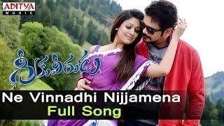 Ne Vinnadhi Nijjamena Full Song  ll Greekuveerudu Movie Songs ll Nagarjuna, Nayantara, Meera Chopra