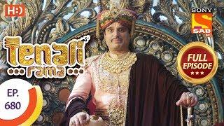 Tenali Rama - Ep 680 - Full Episode - 10th February 2020