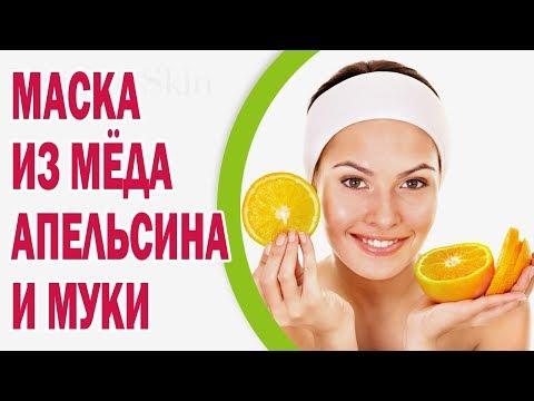 Витекс ideal whitening отбеливающий ночной крем