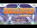 Dance Dance Revolution Disney Grooves Dolphin Emulator