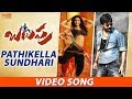 Balupu Full length Song