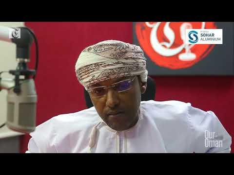 Our Oman: 'Thanks to HM for giving me responsibility of Central Bank of Oman'