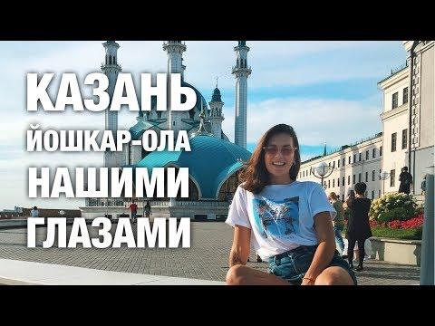 Делаю ТАТУ в КАЗАНИ/ День Рождения Льва