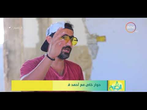 أحمد فهمي: اتهموني بمهاجمة محمد صلاح