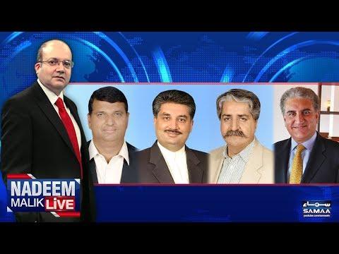 Nayi Kabeena Kya Hogi? | Nadeem Malik Live | SAMAA TV | 03 Aug 2017