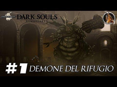demone vagante dark souls remastered