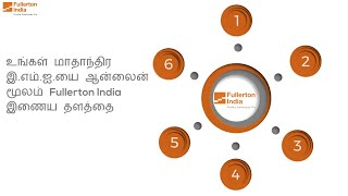 How to Pay your Fullerton India EMI Online in Tamil