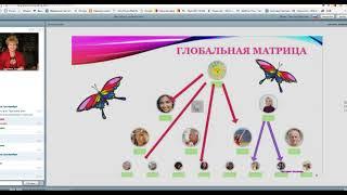 Презентация компании РАДОСТЬ от  21 11 2017. Команда Николаевой Елены.