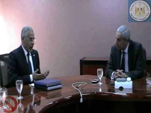 لقاء المهندس/طارق قابيل وزير التجارة والصناعة بأمين عام جائزة خليفة الدولية للتمور