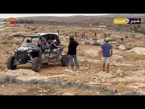 خلال زيارة وفد اوروبي للمنطقة.. مستوطنون قوات الاحتلال يعتدون على المواطنين  في قرية سوسيا جنوب الخليل