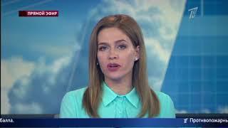 Главные новости. Выпуск от 29.06.2018