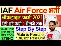 Air Force Group C Offline Form 2021 Kaise Bhare | How to fill Air Force Group C Offline form 2021