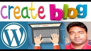 How to Create a Blog Using WordPress !! Complete Procedure !! Tutorial 4
