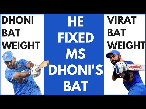 He repaired MS Dhoni's Bat | How heavy is Dhoni's Bat | Virat Kohli Bat | Cricket With Snehal Hindi